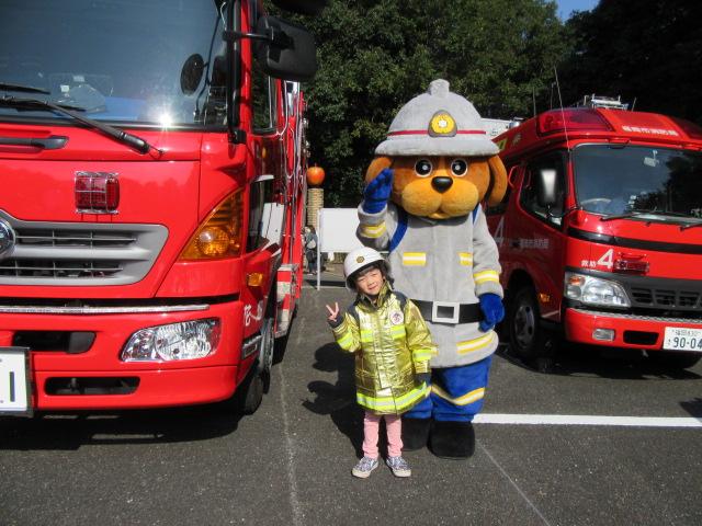 消防体験2