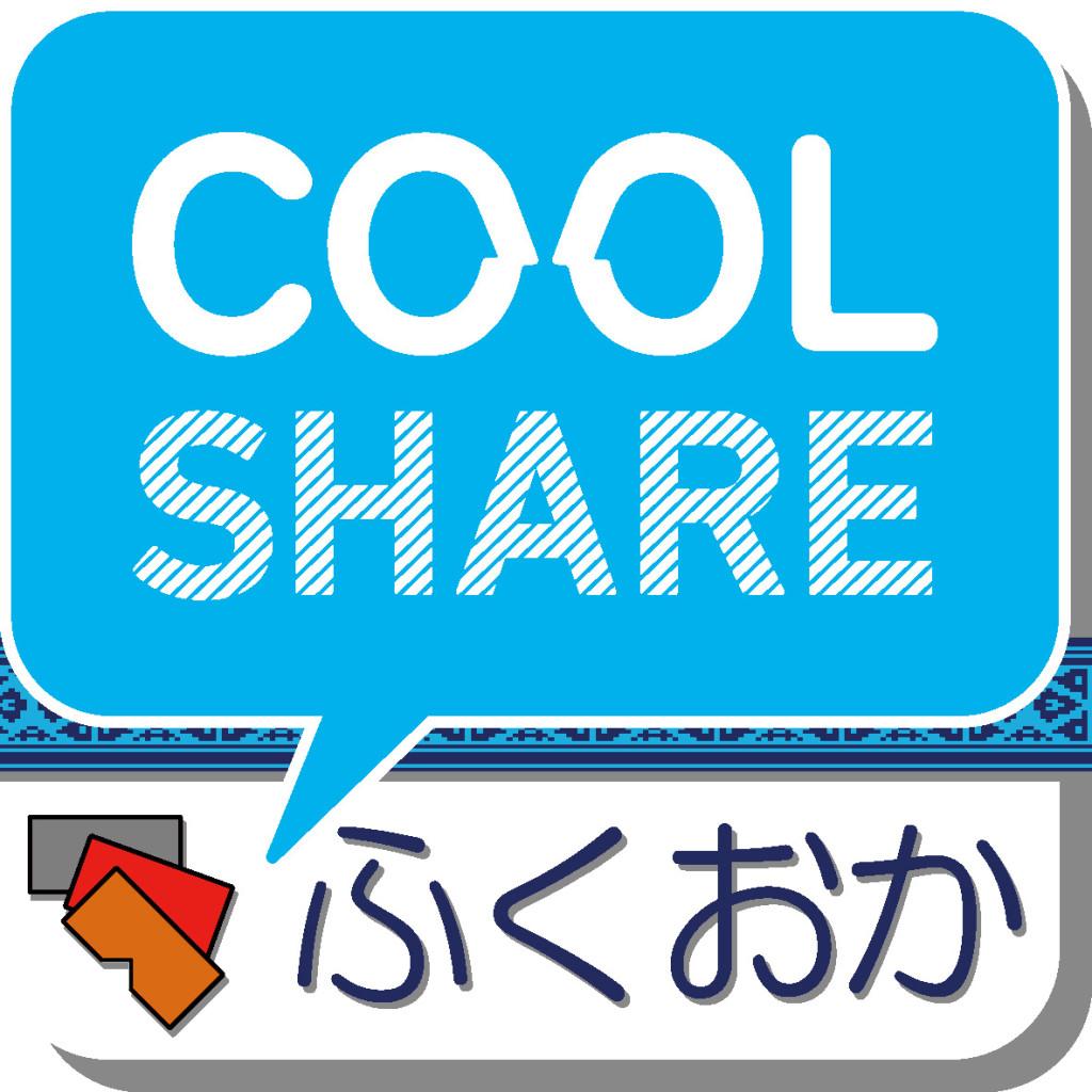 csf_logo_sb